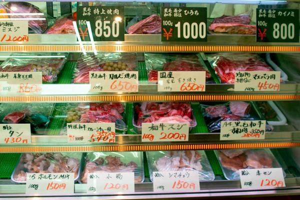 肉1-2002251