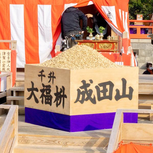 20200203成田山不動尊-節分祭(小)-7