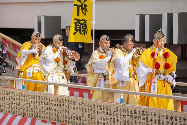 20200203成田山不動尊-節分祭(小)-28