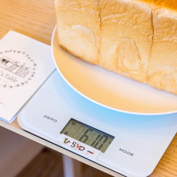 生食パン-2002044