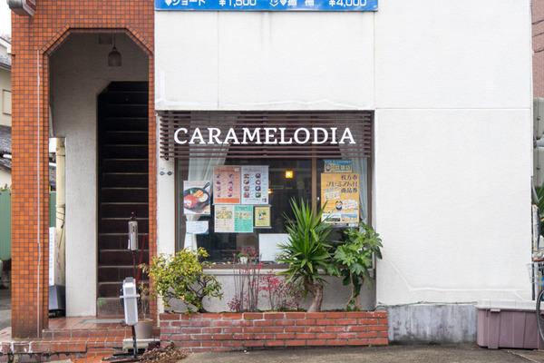 キャラメロディア-20012911