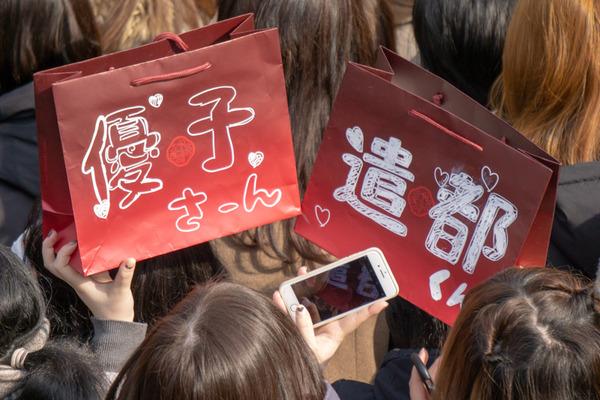 20200203成田山不動尊-節分祭(小)-27