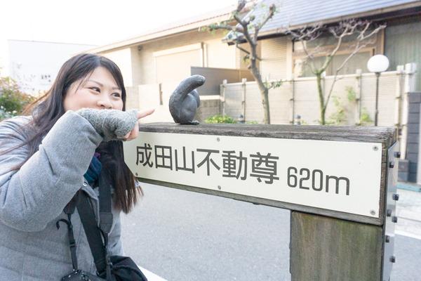 成田山節分地上部隊(小)2002036