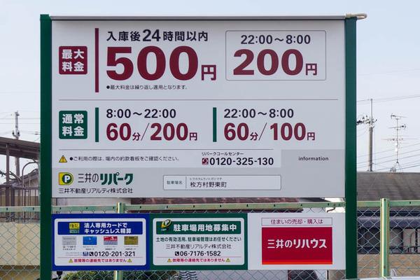 コイン-2002202