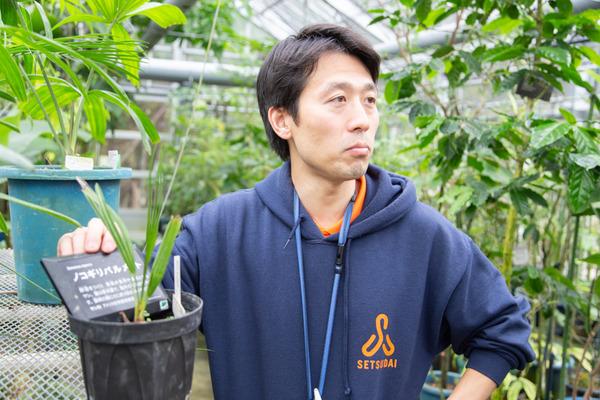 摂南大学植物園小-20021039