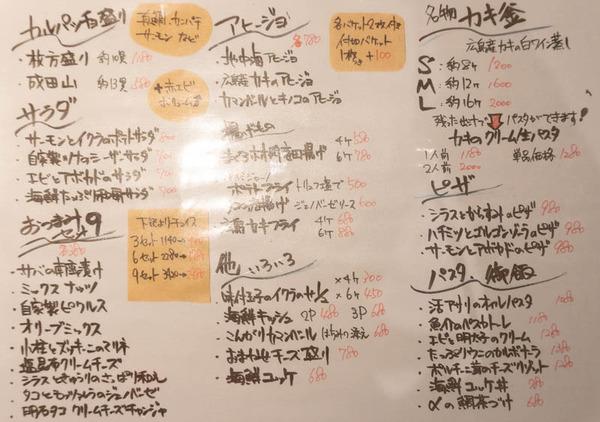 uomaru_小-14