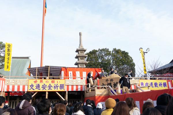成田山節分地上部隊(小)2002031-4