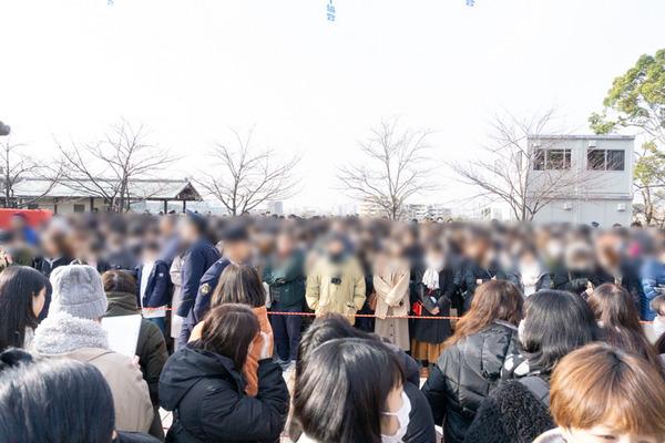 成田山節分地上部隊(小)20020319