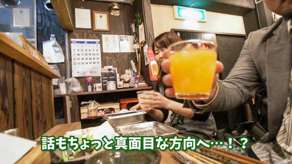十笑-20031015