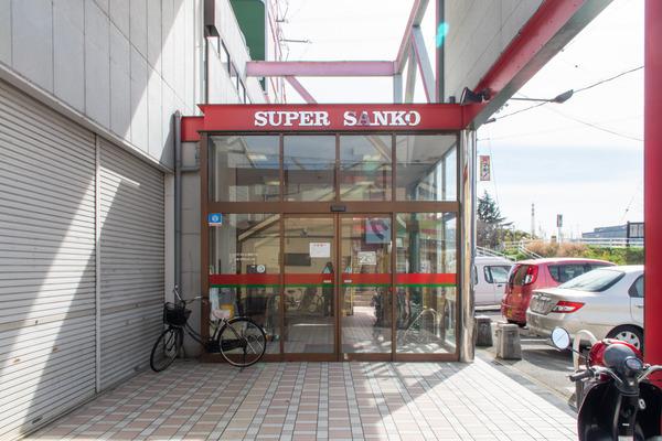 さんこ-2003095