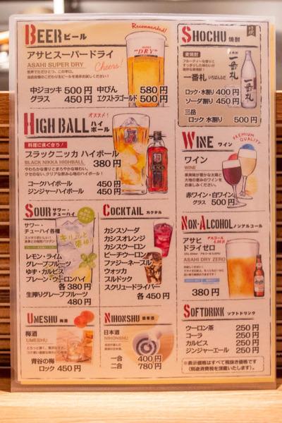 やまじ-2003031