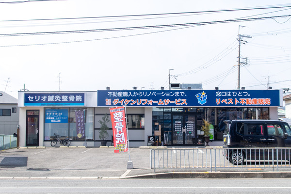 ダイケン-2003051-2