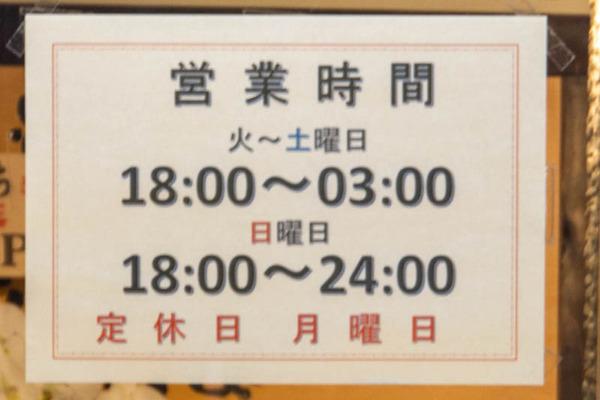 ふじいち1-2003172