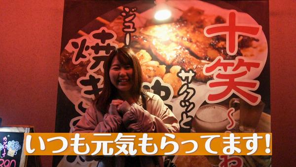 十笑-20031017