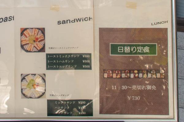ゲストルームメニュー-2003031-2