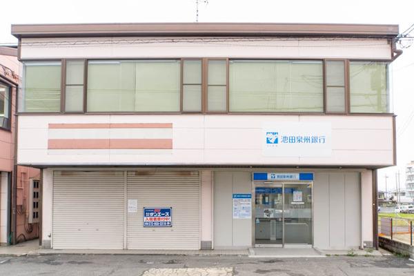 池田泉州銀行-2003164