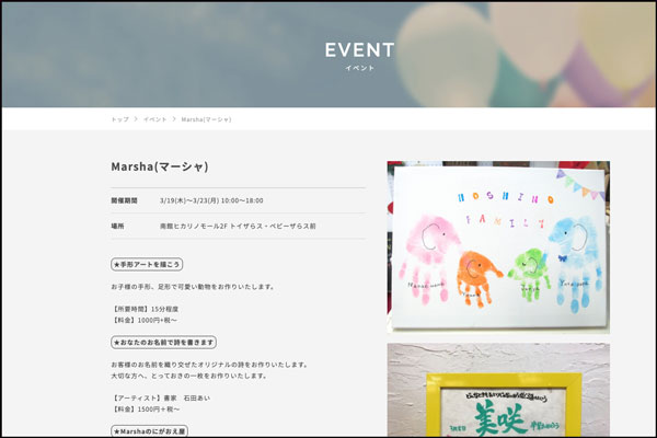 スクリーンショット-2020-03-12-11.56.10