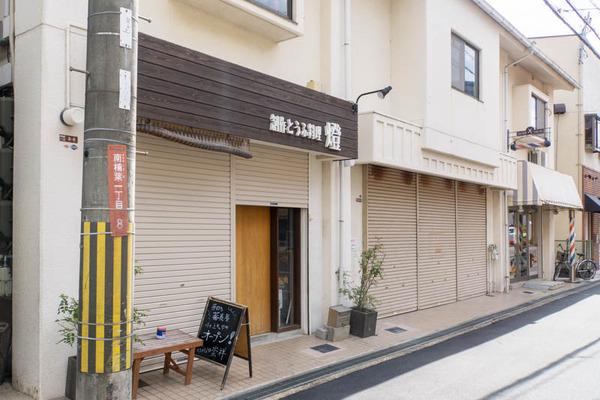 そば1-2003241