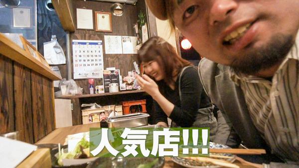 十笑-20031014