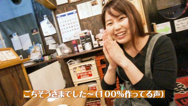 十笑-20031016