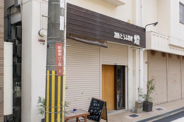 そば1-2003241-2
