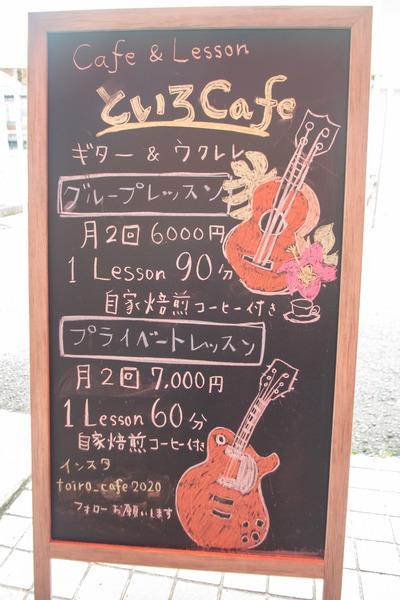 喫茶店-2003058