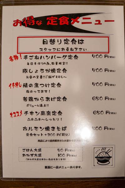 300-2003171