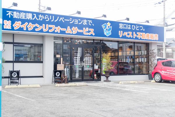 だいけん-2003051