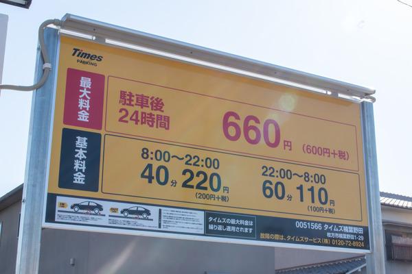 のだ-2002211-3