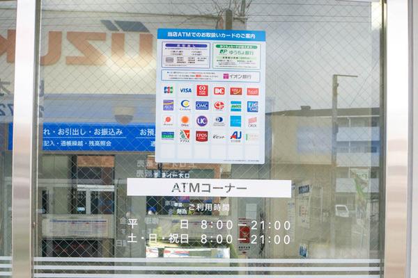 池田泉州銀行-2003165