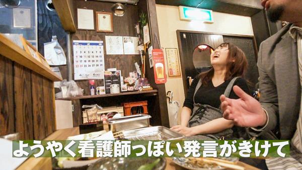 十笑-20031013