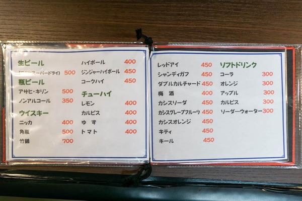 すし1-2003174