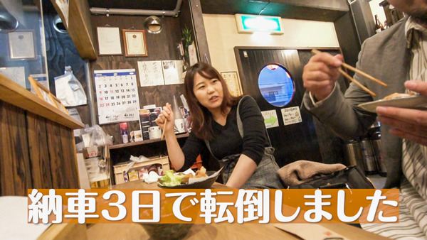 十笑-2003107