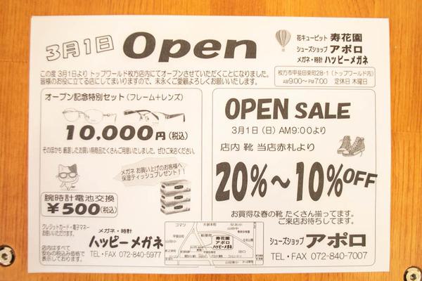 トップワールド-2003031