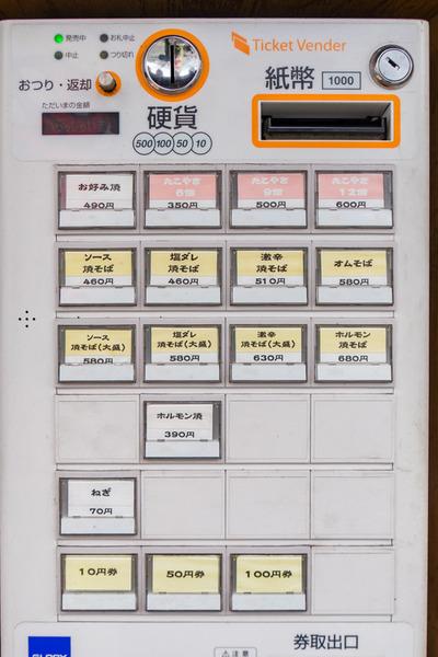 心笑屋-2004021