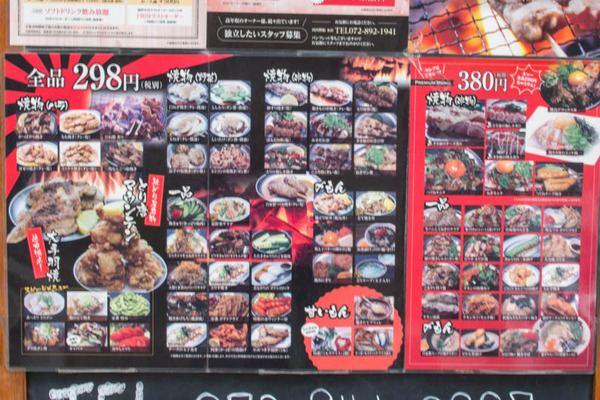 お弁当-2004175