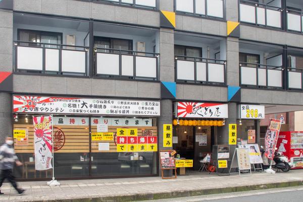 お弁当-20041711