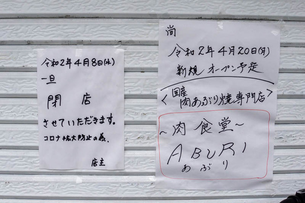 あじよし-2004131-2