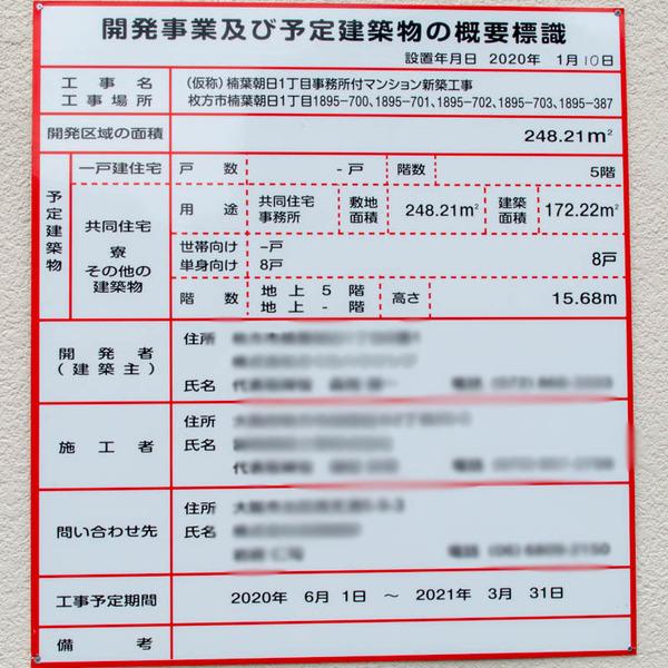 スマいるホーム1-2004171-2