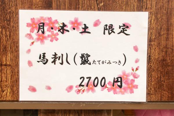 浜ちゃん-2004167