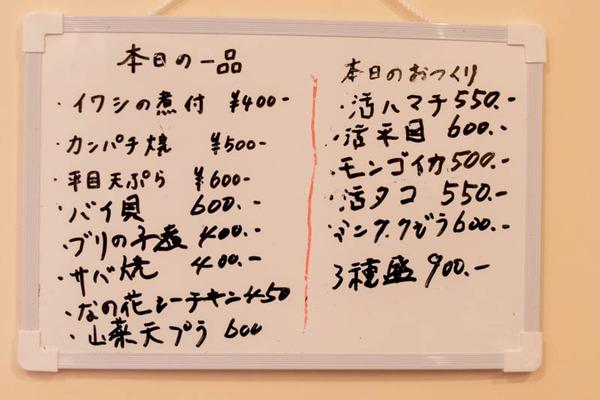 浜ちゃん-2004168