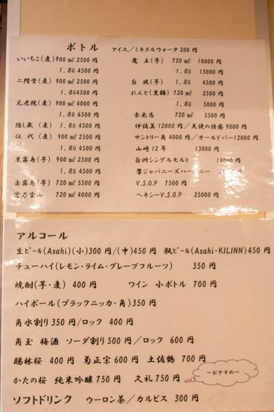 浜ちゃん-2004169
