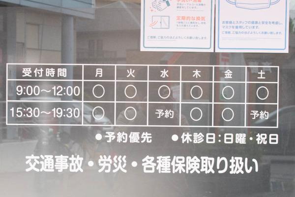 くすとも-2004201-3