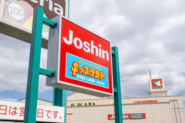 ジョーシン-2004104
