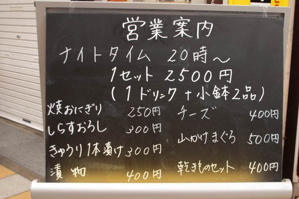 浜ちゃん-2004162