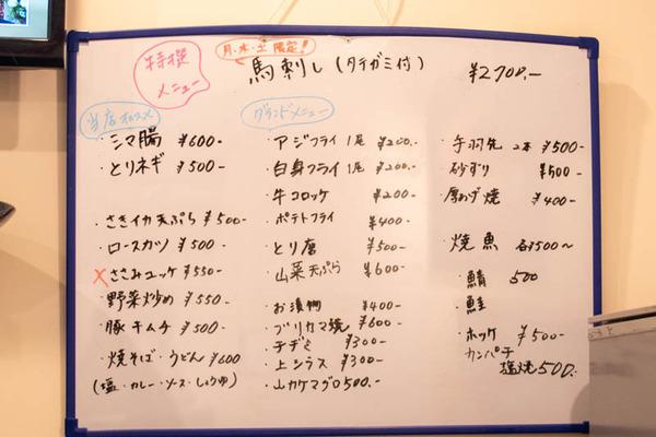 浜ちゃん-2004161-3