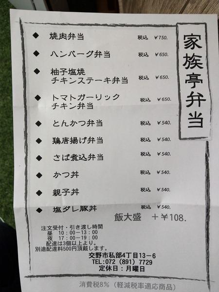 IMAG0210