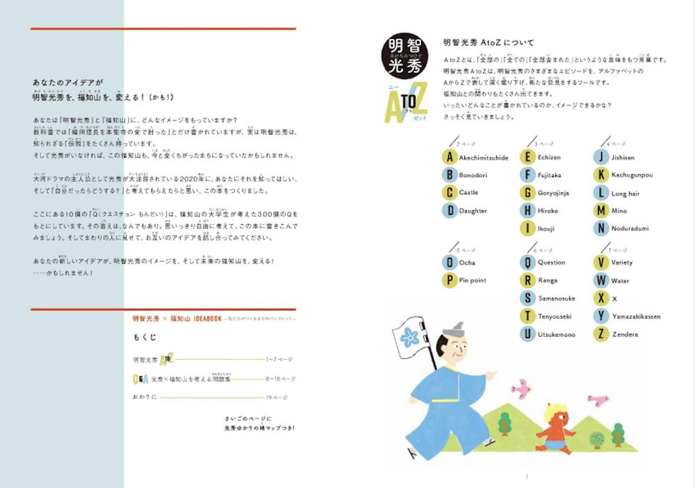 f:id:kyotoside_writer:20200508144136p:plain