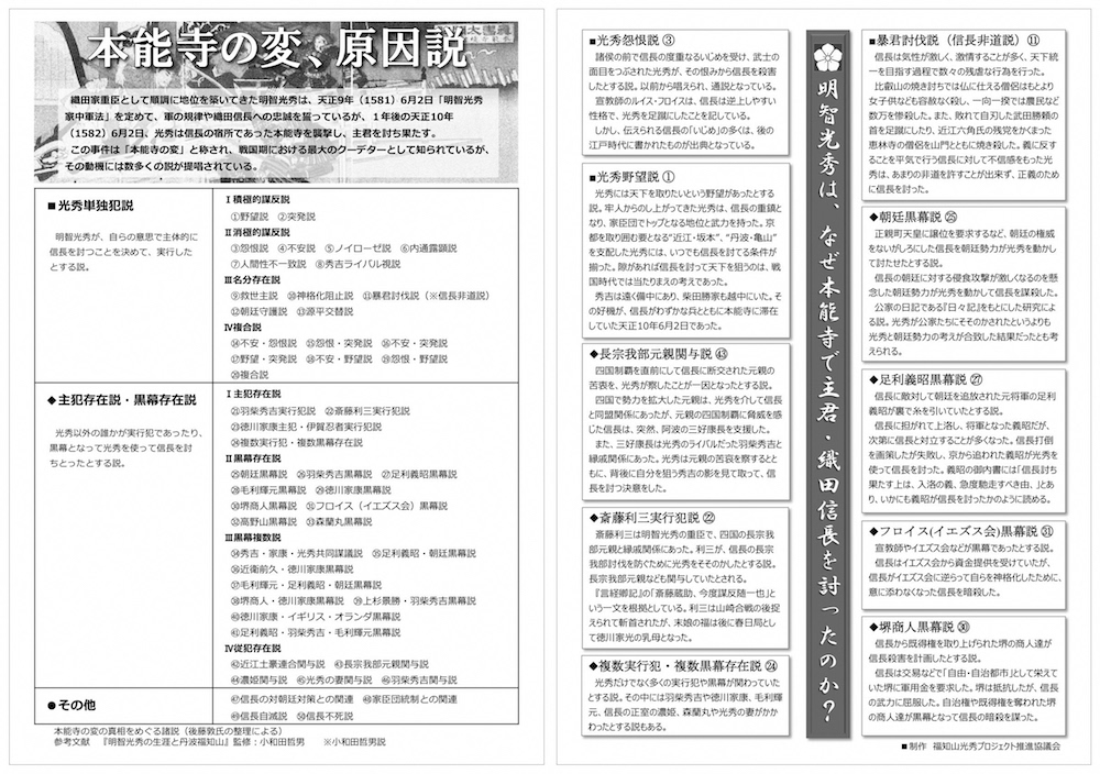 f:id:kyotoside_writer:20200508145157j:plain