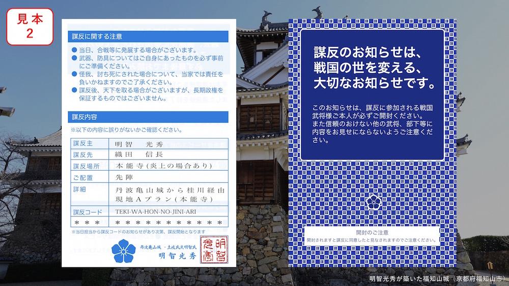 f:id:kyotoside_writer:20200508145317j:plain